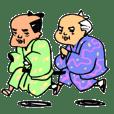 江戸★GUYS