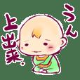 P_baby Sticker