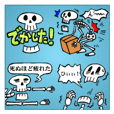 Bone Bone Skeleton (language:Japanese)