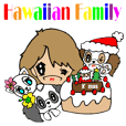Hawaiian Family Vol.2  Alohaなクリスマス