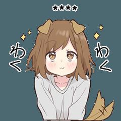 Dog girls sticker 1.5