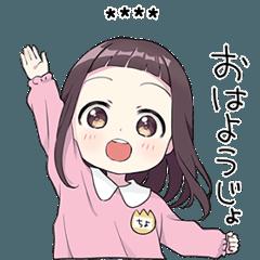 幼女すたんぷ9.5(カスタム)