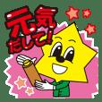 hoshimankun Sticker