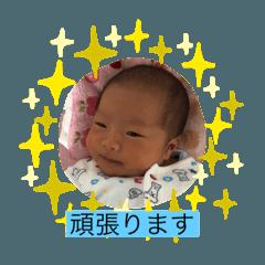 yukiji_20200207000805