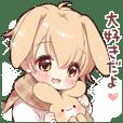 うさぎ少年すたんぷ2【LOVE】