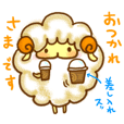 YURU Sheep of an honorific