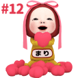 Red Towel#12 [mari] Name Sticker