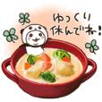 パンダinぱんだ(飯テロ編3☆フレンドリー)