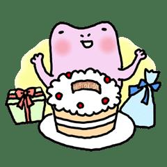 Frog Lucu Anime Stiker Line Line Store