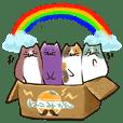 猫だまりの世界征服な日々