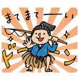 Do your best. Urashima Taro