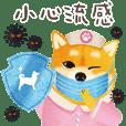Shiba Inu Bui Sticker (VOL.10)