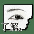 Lip & Eye【ナチュラルメイク バージョン】