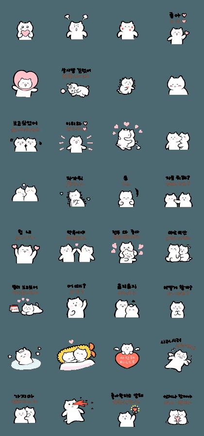 Podong Podong Cat (Korean&Japanese) LOVE