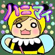 ハニマイちゃん☆その1【よく使う言葉】