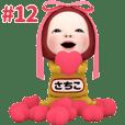 Red Towel#12 [sachiko] Name Sticker