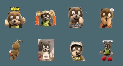 Abby Bear (Raccoon)