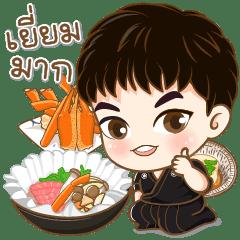 Konishi Cute Boy Set 2 (Food) Thai