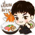 Konishi Cute Boy Set 2 (Food) Thai