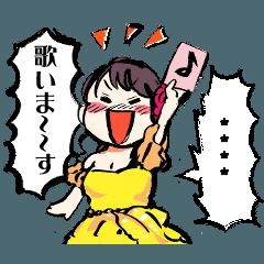vocalist sticker