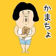 Oh! very cute girl! 02 animation