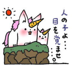 Cute Unicorns sticker