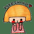 KOKESHIKO's everyday!