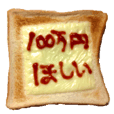 Cheese toast message!