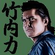 Riki Takeuchi