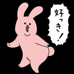 สติ๊กเกอร์ไลน์ Sukiusagi