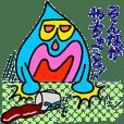 Sayuri with Toyama-ben2