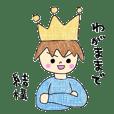 Selfish prince