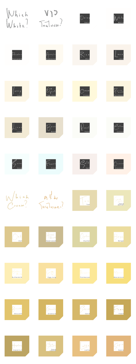 「Which White? Which Cream? color chart」のLINEスタンプ一覧
