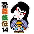 THE KABUKI sticker No.14
