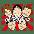 大橋ボクシングジム2nd R