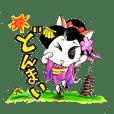 KAWAII !  Little geisha, MAIKO