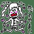 やじるしガール5