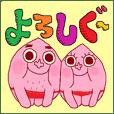 Pi-ko&Pi-taro FUKUSHIMA language