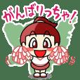 Kitakyukko! Kitakyushu accent Lesson2