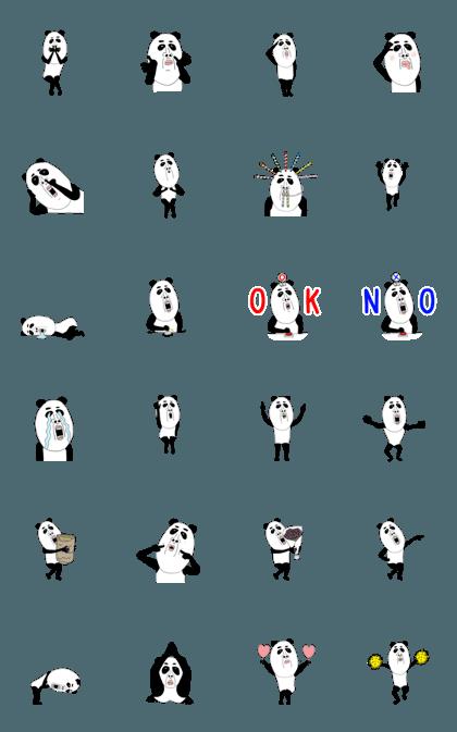 Oh! Panda! Panda! Panda! 03