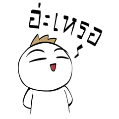 I am Bankman Sticker Line Ah