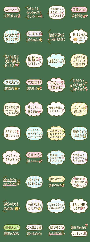 「大人可愛い♡丁寧ふきだしmix」のLINEスタンプ一覧
