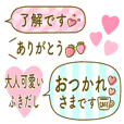 otona message