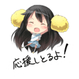Girl from Toyama sticker