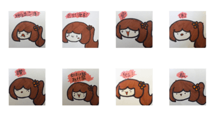 Super cute hand drawn stickers!