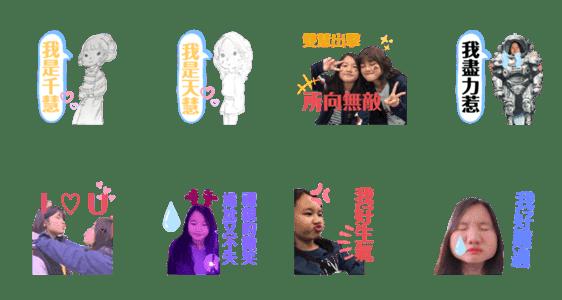 「Huei_Tian」のLINEスタンプ一覧