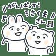 Rabbit and bear support sticker.