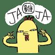 JaJa Chicken