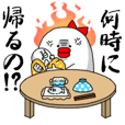 Yarukinashio Vol.8