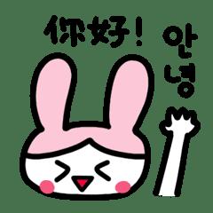 スーニの韓国語と中国語スタンプ